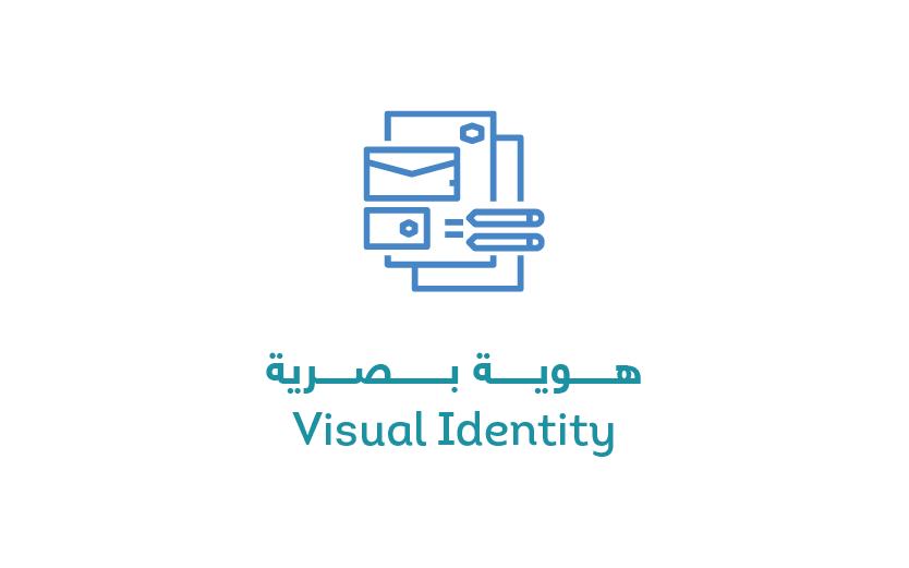 هوية بصرية - Visual identity